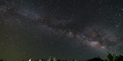 Llano del Jable, Pico Birigoyo, LA Palma. Photo: Kai Petersen